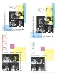White-DVD