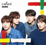 cnblue20150730_colors_boice