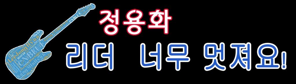 Banner-YH22